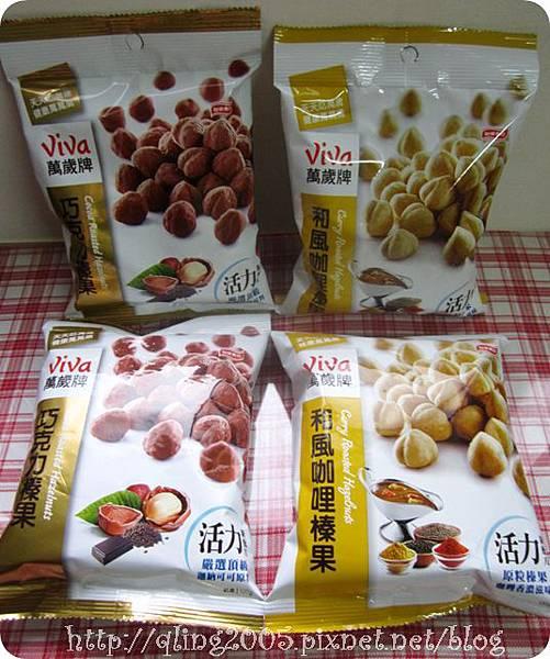 4包產品圖