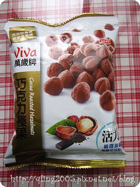 巧克力榛果外包裝圖