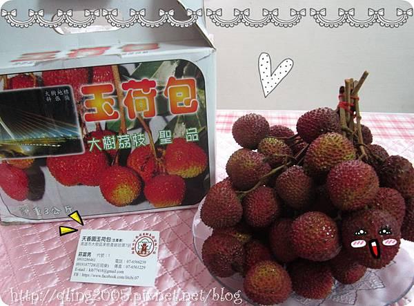 天香園A級玉荷包產品