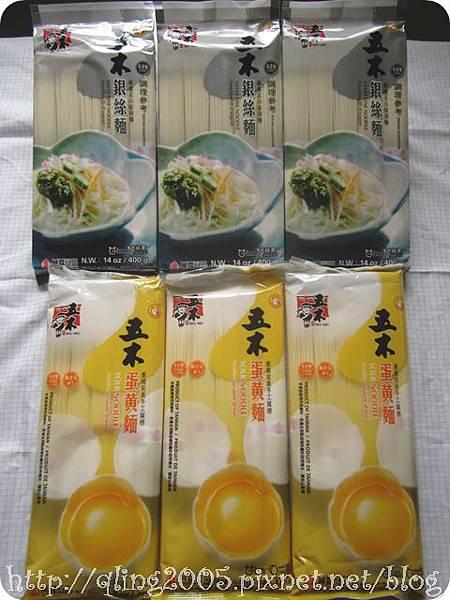 五木拉麵產品陳列
