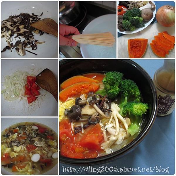 菇菇蔬食蛋黃麵作法