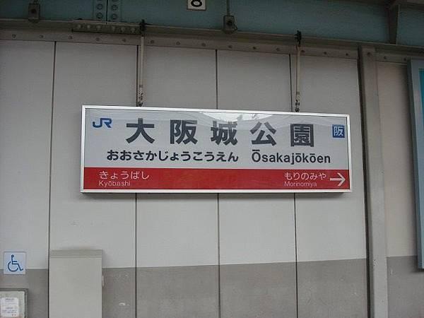 107-2 20140504