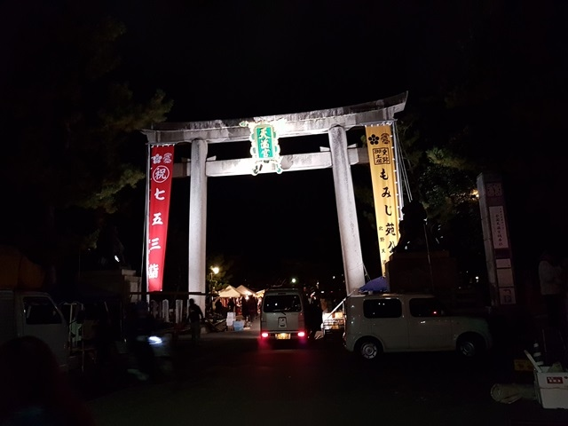 20161125_175640.jpg