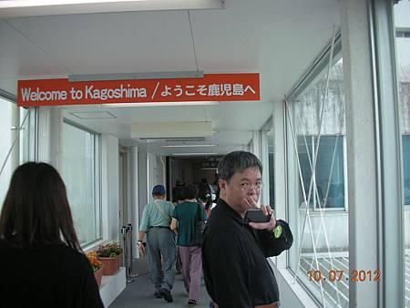 03-抵達鹿兒島機場01