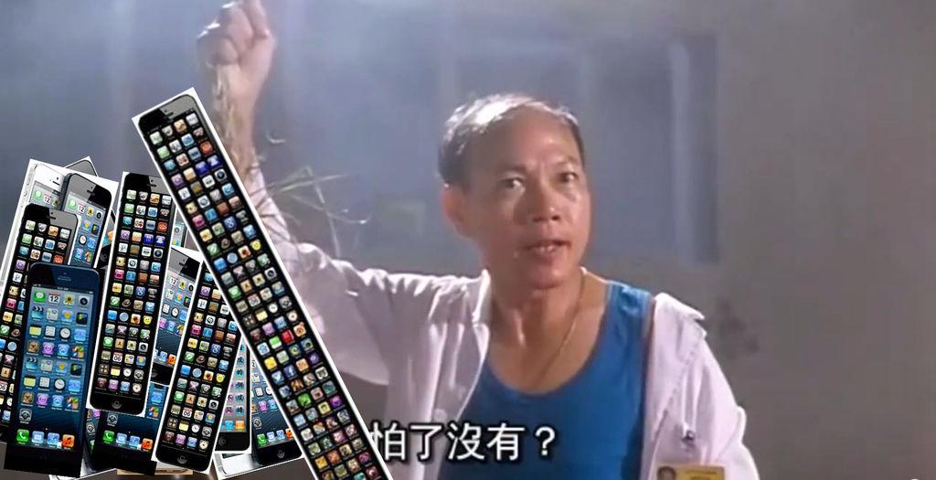 IP300000001