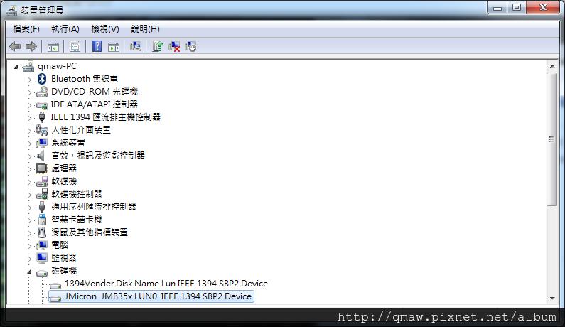 IEEE1394 外接盒