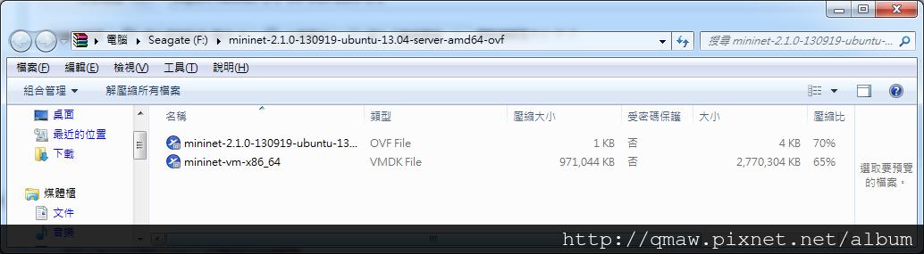 螢幕截圖 2014-05-06 01.12.56
