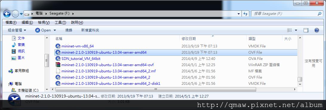 螢幕截圖 2014-05-06 01.58.54