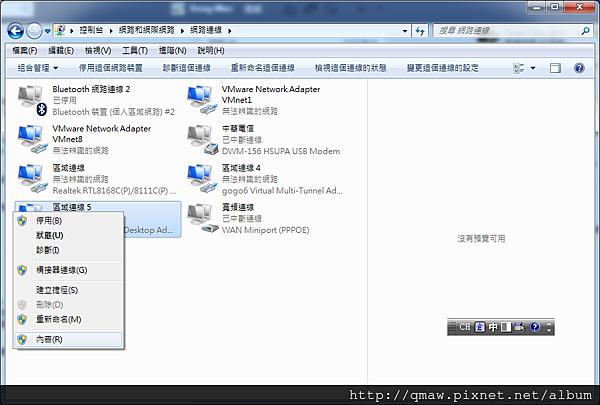 Screenshot 2014-09-17 22.37.46(2)