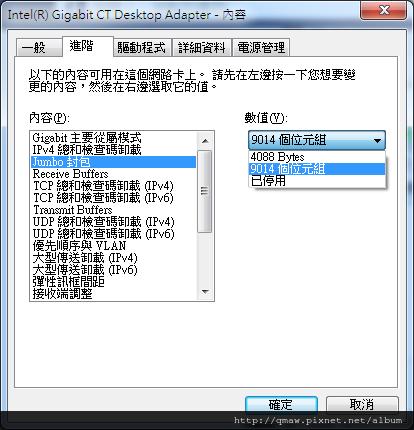 Screenshot 2014-09-17 22.38.24