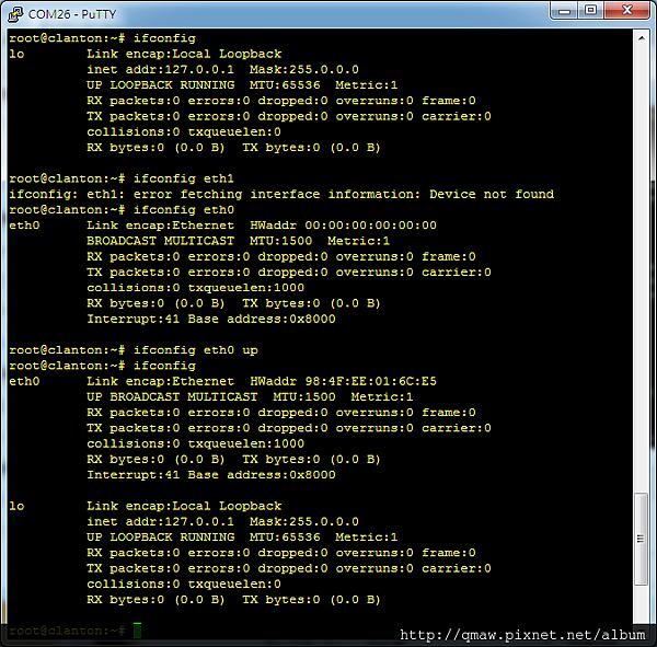 Screenshot 2014-11-05 00.53.34