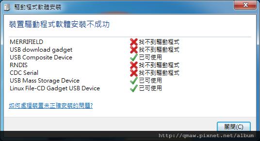Screenshot 2014-11-06 01.16.52