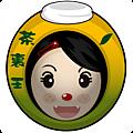 茶王180.png