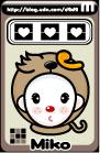 http://www.miko18.url.tw/猴鐘.swf