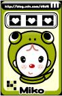 http://www.miko18.url.tw/蛇鐘.swf