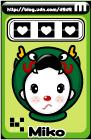http://www.miko18.url.tw/龍鐘.swf