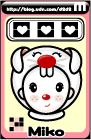 http://www.miko18.url.tw/兔鐘.swf