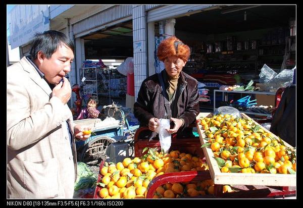 買橘子給我們吃~