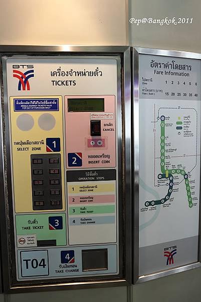 Bangkok preview_4.jpg