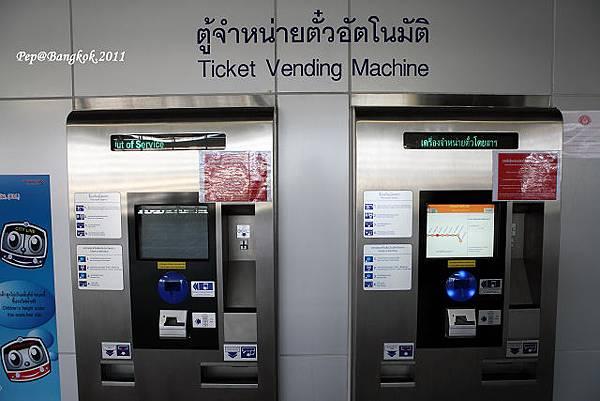 Bangkok preview_13.jpg