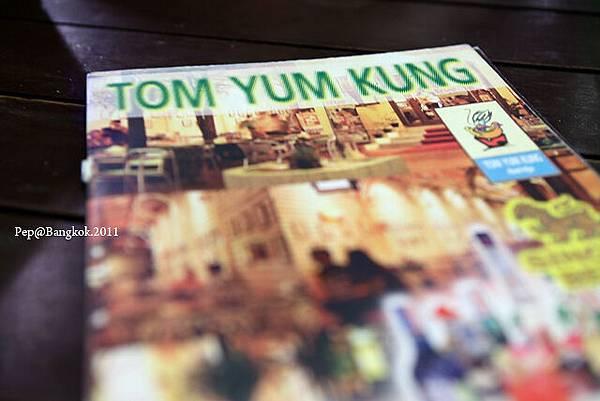 Thai-Food_1.jpg