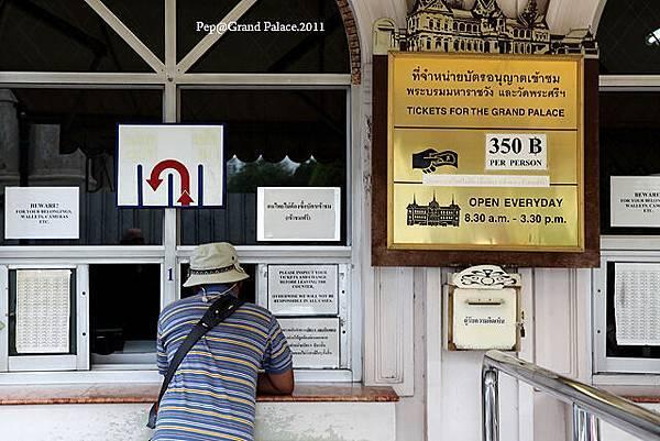 Grand Palace_10.jpg