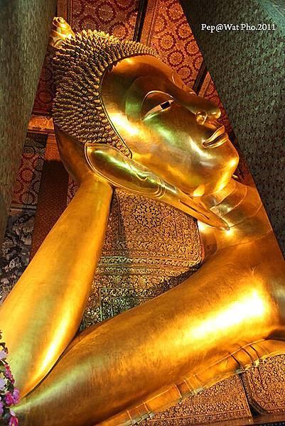 Wat Pho_3.jpg