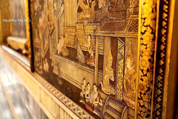 Wat Pho_5.jpg