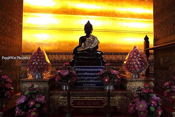 Wat Pho_6.jpg