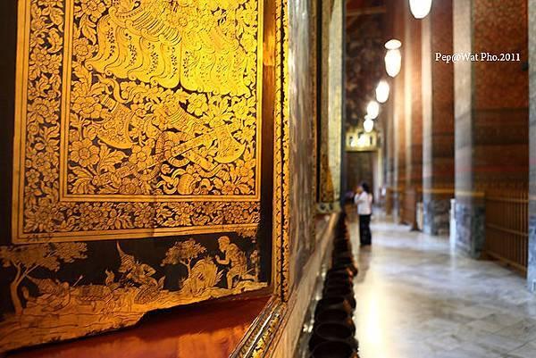 Wat Pho_12.jpg