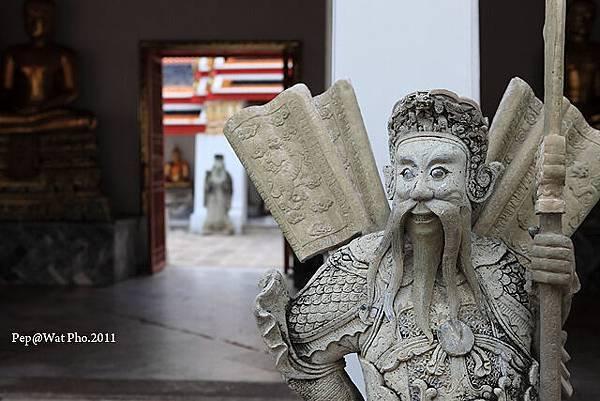 Wat Pho_26.jpg