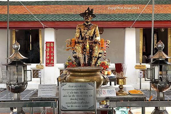 Wat Arun_6.jpg