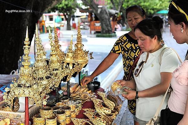 Wat Arun_24.jpg