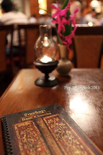 Thai-Food_43.jpg