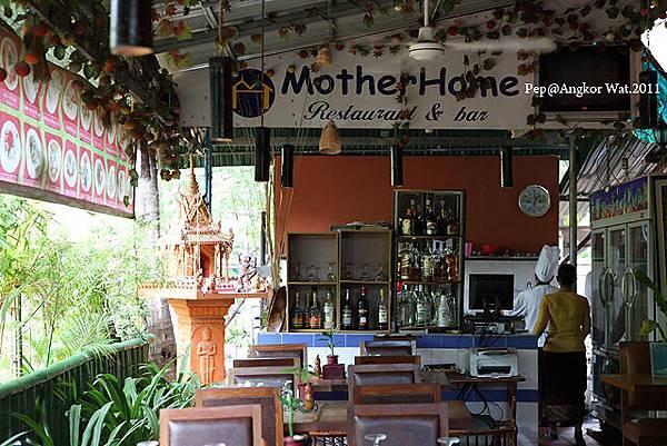 MotherHome_19.jpg