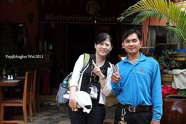 MotherHome_20.jpg