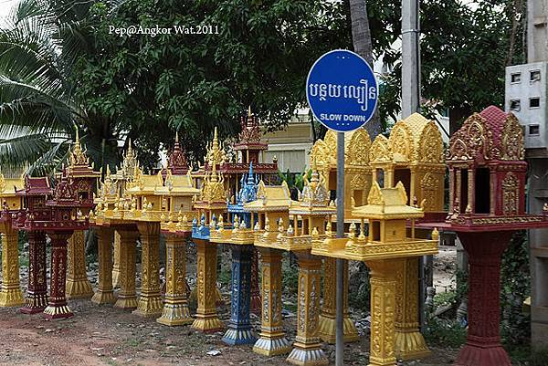 Angkor Wat_19.jpg