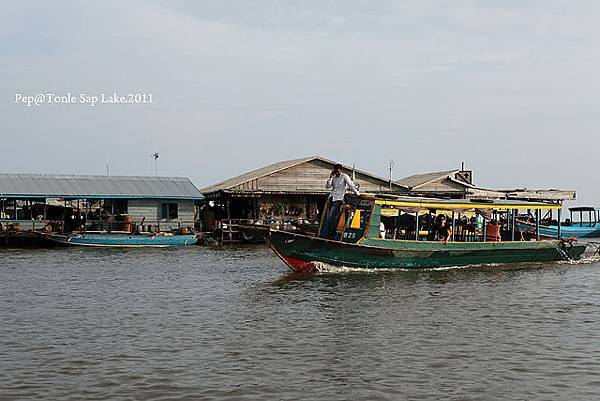 Tonle Sap Lake_6.jpg