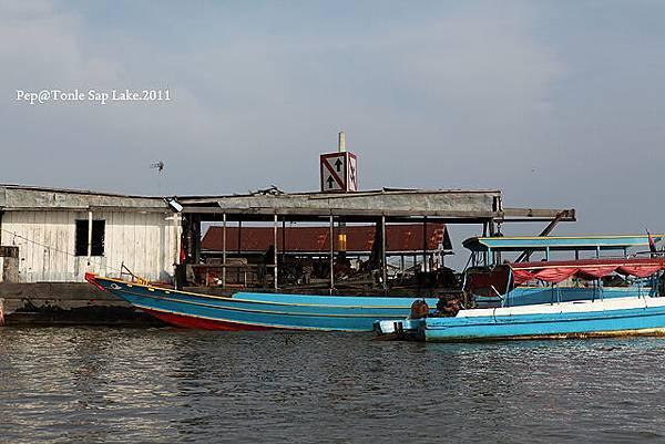 Tonle Sap Lake_7.jpg