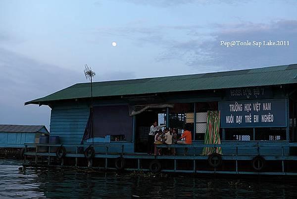 Tonle Sap Lake_33.jpg