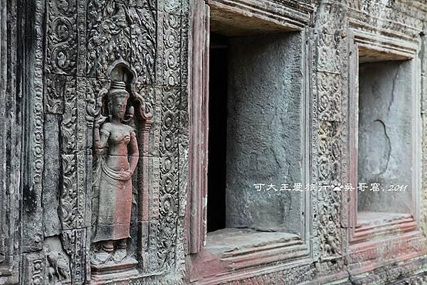 Prah Khan_9.jpg