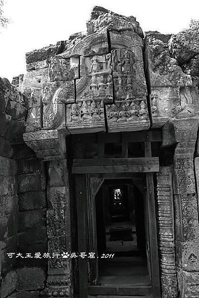 Prah Khan_11.jpg