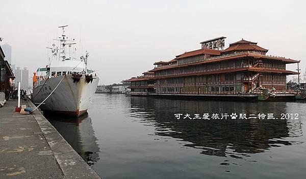 Pier 2_1.jpg
