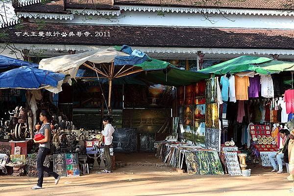 Angkor Wat_26
