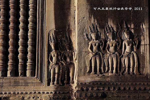 Angkor Wat_37