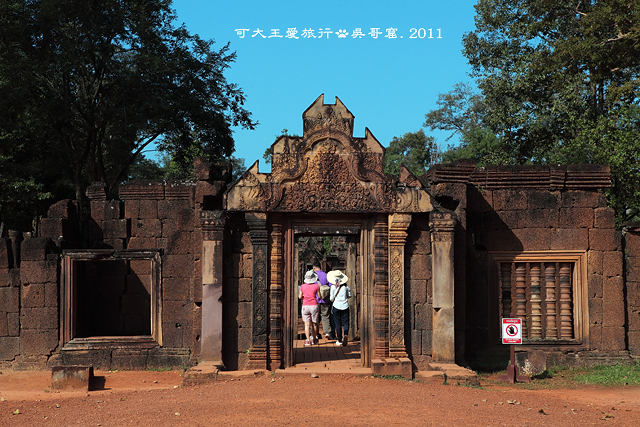 Banteay Srei_1