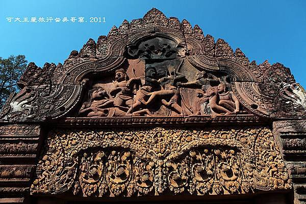 Banteay Srei_22