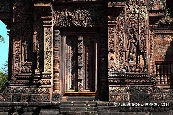 Banteay Srei_24