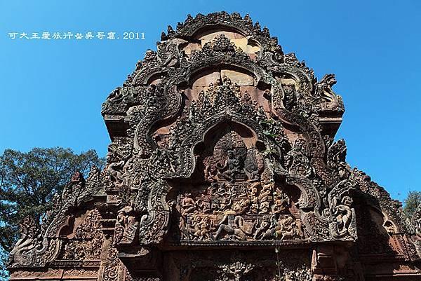 Banteay Srei_29