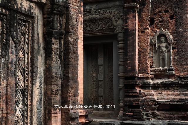 Preah Ko_12